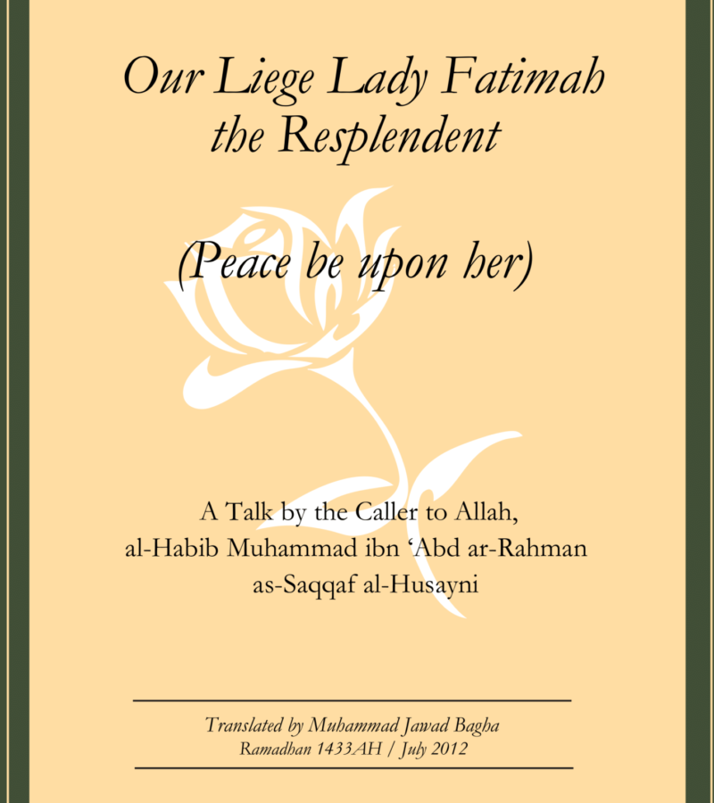 Lady Fatimah The Resplendent