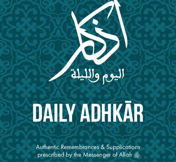 Daily Adkhar (Dhikr)