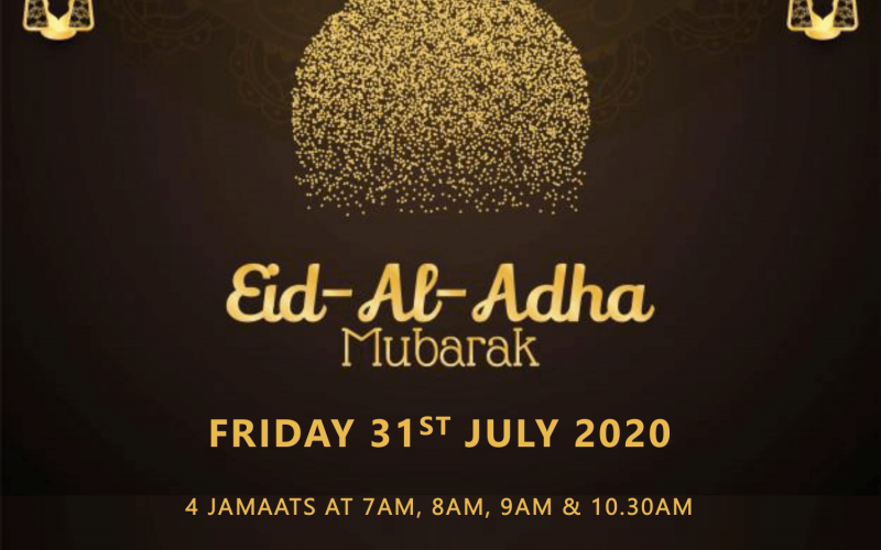 Eid Al Adha Confirmation