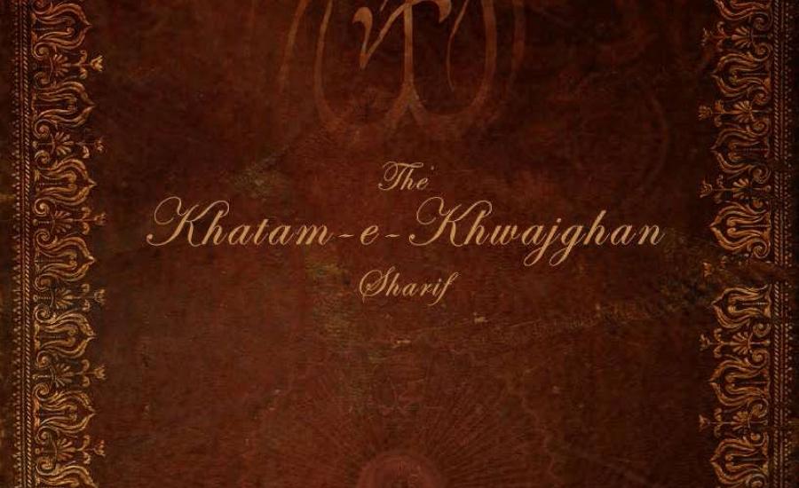 Khatam-e-Khwajghan
