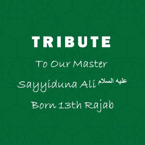 Tribute To Our Master Sayyiduna Ali عليه السلام Born 13th Rajab