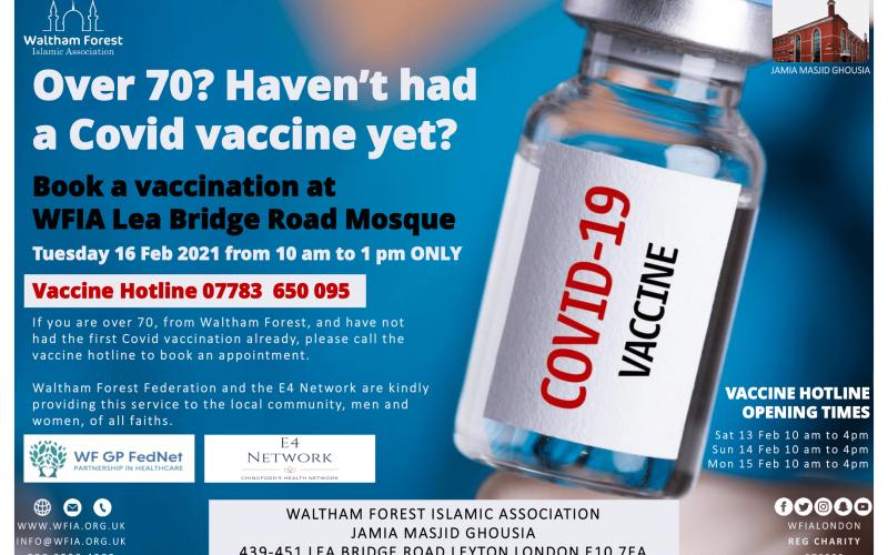 Pop NHS Covid Vaccination Centre at Lea Bridge Road Mosque