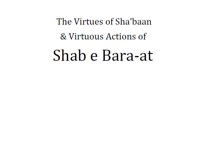 The Virtues of Shab-e-Baraat