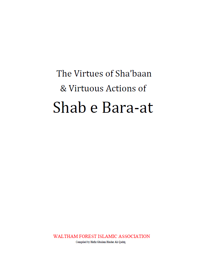 The Virtues of Shab-e-Baraat