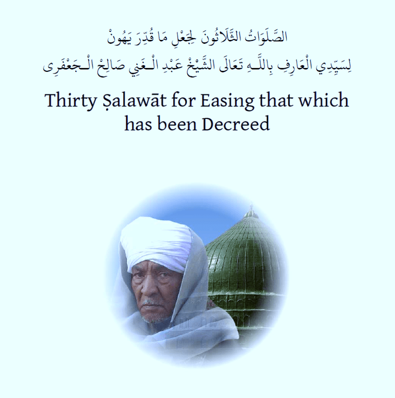 30 Salawat for Easing that which has been decread