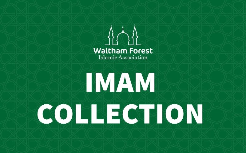 Imam Collection