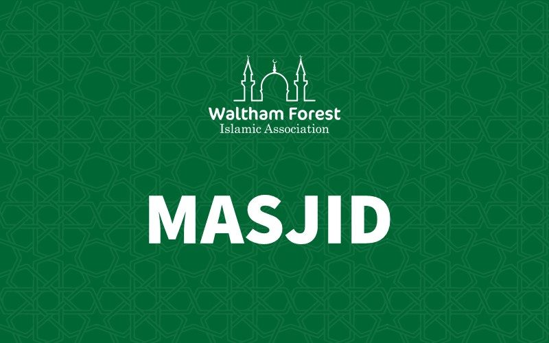 Masjid Donation Appeal