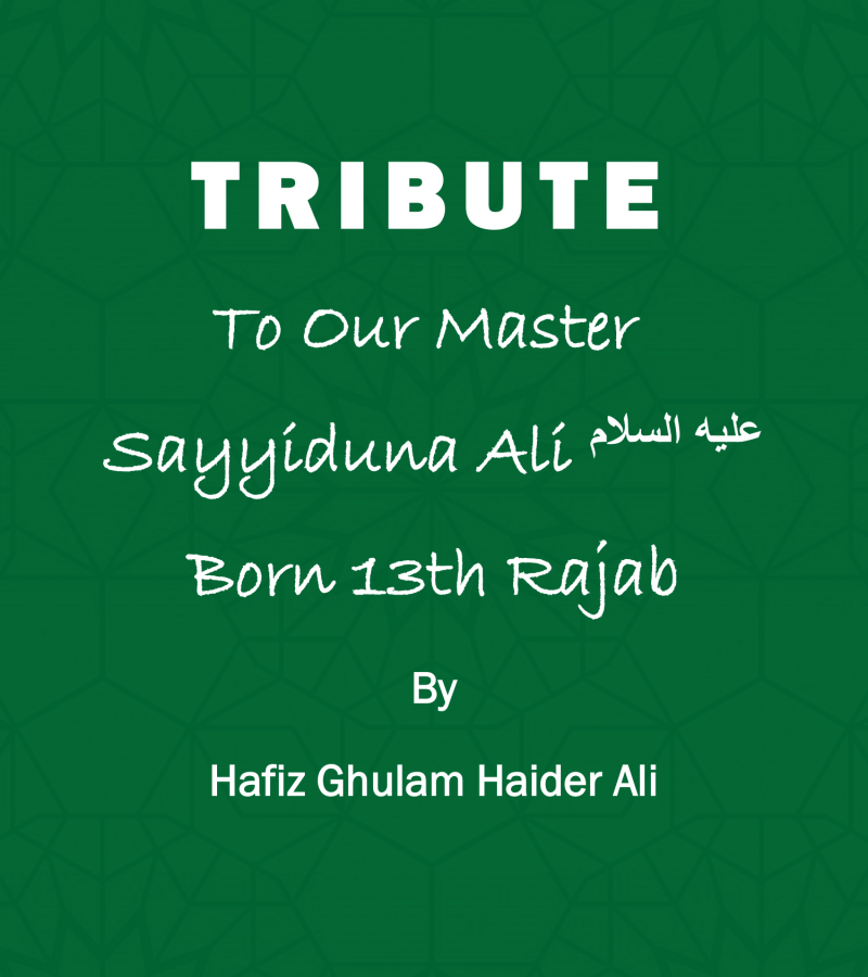 Tribute To Our Master Sayyiduna Ali عليه السلام Born 13th Rajab