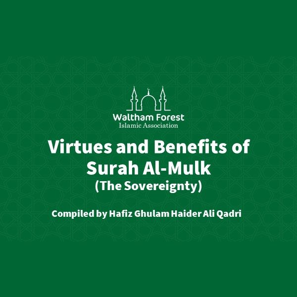 Virtues and Benefits of Surah Al-Mulk