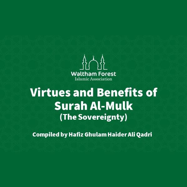 Virtues and Benefits of Surah Al-Mulk