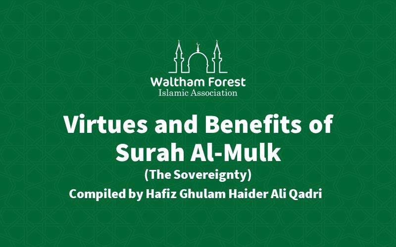 Virtues and Benefits of Surah Al-Mulk (The Sovereignty)