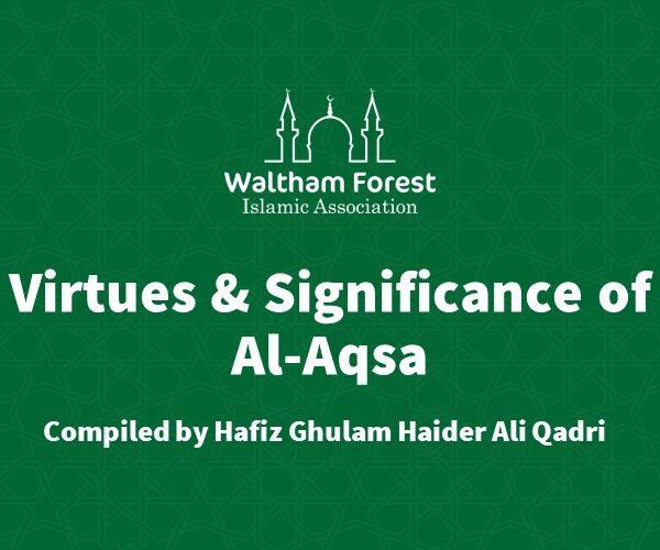 Virtues & Significance of Al-Aqsa Book