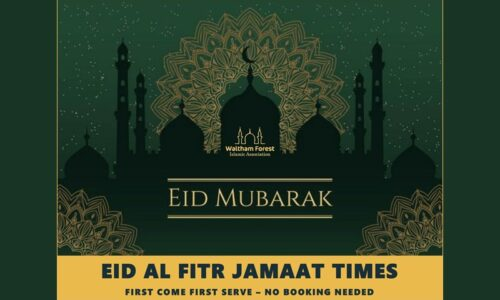 Eid Al Fitr Jamaat Times