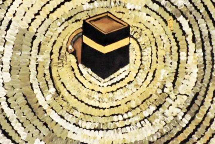 Importance Of Dhul Hijjah & Best 10 Days