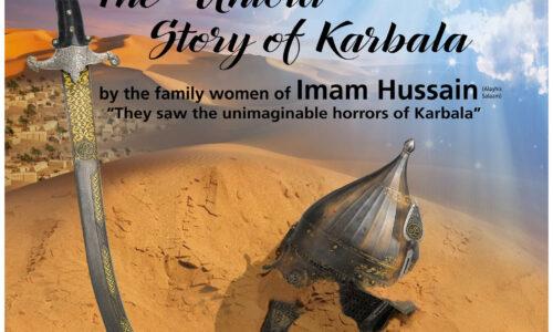 [Event] Muharram 1443 – Wed 18th August