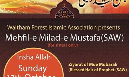 Sisters Milad