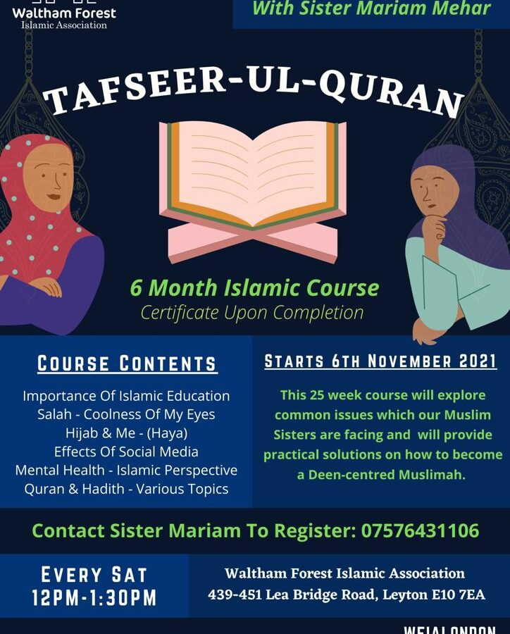 Sisters Tafseer Classes